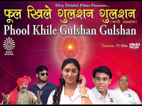 Phool khile Gulshan Gulshan - A Brahma Kumaris' Inspirational Movie