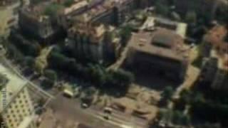 Київ Україна - 1983