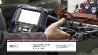 видео курсы автоэлектриков