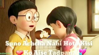 Hue bechain lyrics song nobita and shizuka love song |Ek haseena thi Ek dewaana tha|