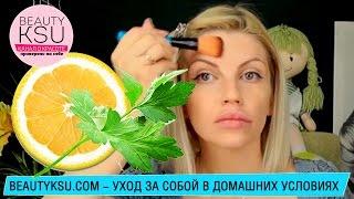 Как избавиться от веснушек и пигментных пятен на лице (лимон, петрушка). Beauty Ksu(Сочетание петрушки и лимона является прекрасным средством для отбеливания веснушек и пигментных пятен...., 2015-05-06T06:32:21.000Z)