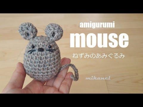 amigurumi mouse 2020年