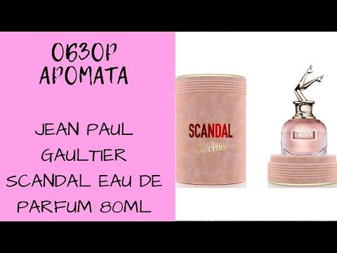 Обзор аромата  Jean Paul Gaultier Scandal Eau De Parfum 80ml