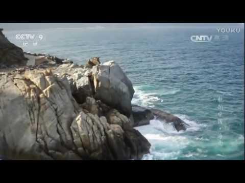 Aerial China of Hainan Province