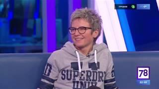 Download Светлана Сурганова в программе Знакомые лица на канале 78 ru Mp3 and Videos