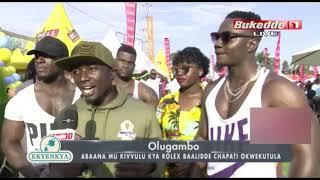 OLUGAMBO: Hon Paul Musoke bba wa Judith Babirye azeeyo ewa mukyalawe omukulu