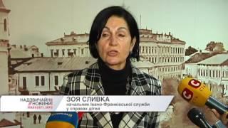 видео На Сокальщині багатодітна матір взяла в опіку чотирьох сиріт