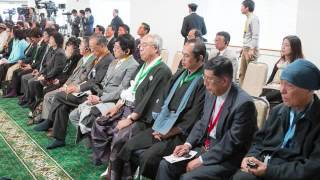 Hazrat Khalifatul Masih the 5th historical visit to japan / Khush Aamdi Neik Aamdi