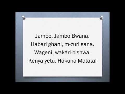 Jambo Bwana no vocal