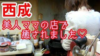 生まれも育ちも京都です! 京都や大阪近郊の飲食店で飲んだり食ったりす...