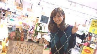 2012年12月8日(土)@東京ビッグサイトにて、アットコスメが「キレイに...