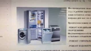 Смотреть видео Ремонт кондиционера в Сочи