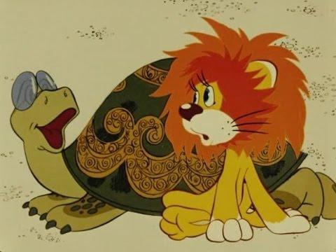 Львенок и черепаха - Мама для мамонтенка