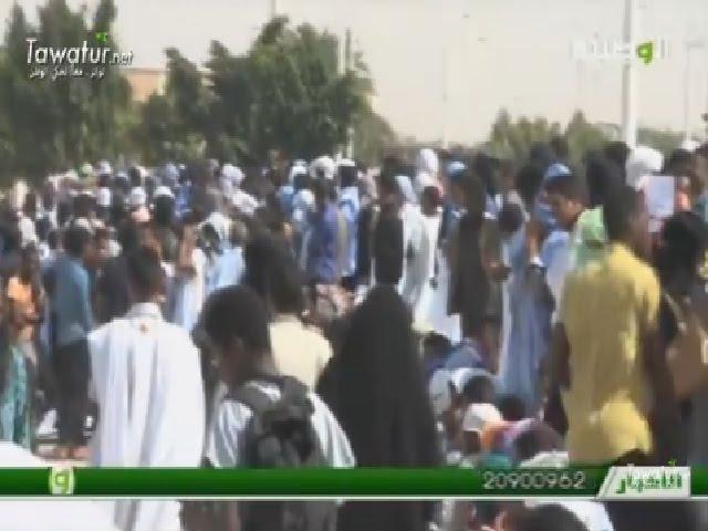 الشعب يريد إعدام المسيء عنوان مظاهرات اليوم في انوكشوط - تقرير الشيخ المهدي ولد ابنيجارة