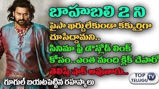 bahubali 2 full movie free download mp4