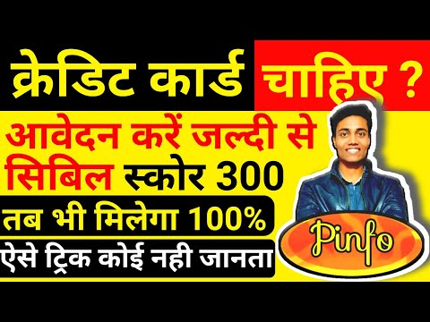 HOW TO APPLY CREDIT CARD ONLINE || kya aapko bhi chahiye credit card  || by technical guru money