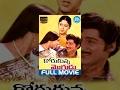 Korukunna Mogudu Full Movie   Sobhan Babu, Lakshmi, Jayasudha   Katta Subbarao   Satyam