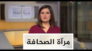 مرآة الصحافة 23/2/2017