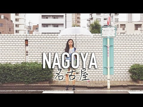 Nagoya, Japan: Last Travel Vlog of 2017! / 일본 나고야 여행!