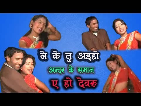 Maksud Khortha Video
