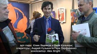 Коты известных художников : Андрей Сикорский (АРТЛИКБЕЗ № 11)