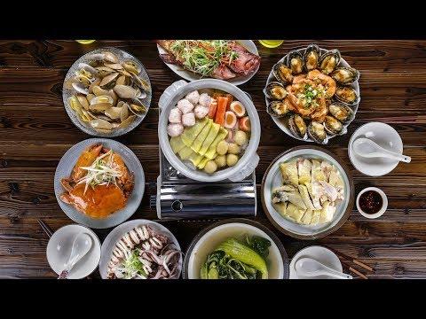【楊桃美食網-宅配商品】每一層都是驚喜!年節聚餐最沒壓力的料理魔術!真的一鍋搞定一桌菜!