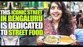 Street Food Tour At VV Puram In Bengaluru | Curly Tales