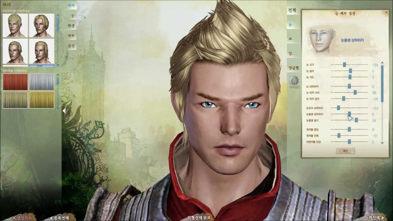 Character download archeage presets 5 MMOs