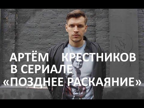 ДОЛГИЙ ПУТЬ ДОМОЙ 2 сезон Дата Выхода, анонс, премьера
