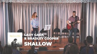 Shallow - Lady Gaga & Bradley Cooper cover by RamGuitar