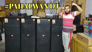 BHARAT KING BEST DJ SYSTEM PAHALWAN DJ PRICE-57000 15 INCH SPEAKERS 300W AMP 800W