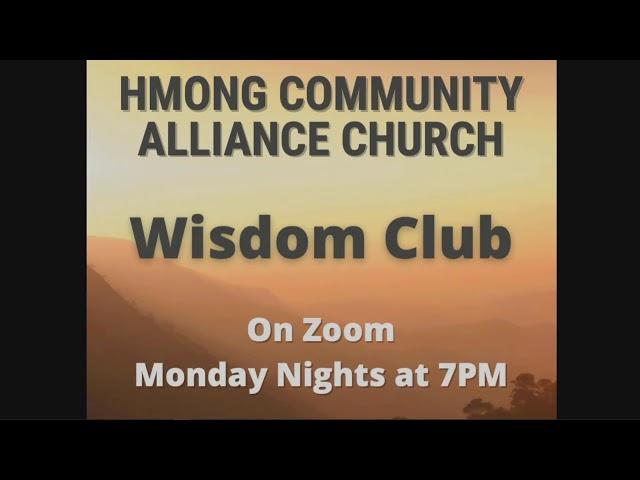 Hmong Community Alliance Church Sunday Service