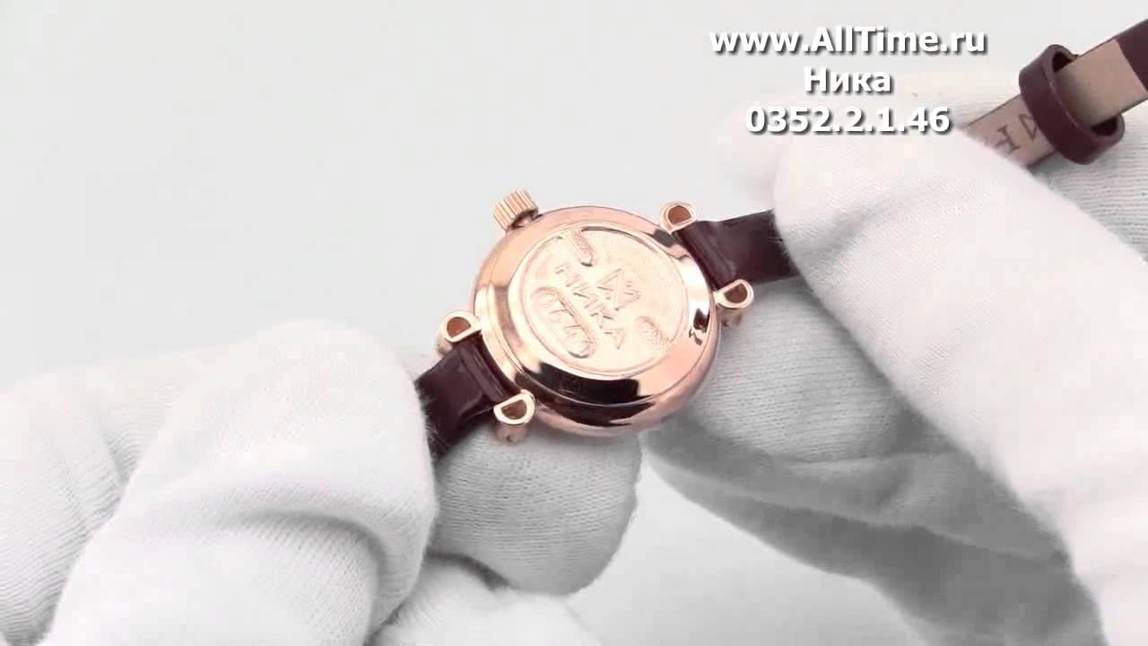купить часы ролекс оригинал / купить часы ролекс копии / часы .