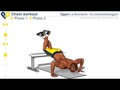 Комплекс упражнений при болях в спине