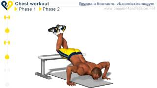Комплекс упражнений для мышц груди — Уровень 1 [Комплексы упражнений](Уровень 2: http://youtube.com/watch?v=nUvklcks9xs Весь плейлист «Комплексы упражнений»: http://youtube.com/playlist?list=PL8476F8F77FB7EA9E ..., 2012-04-06T12:47:57.000Z)