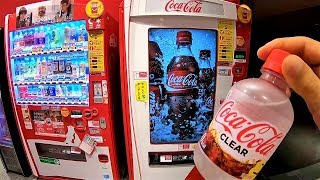 Coca Cola Clear and Cool Vending Machine