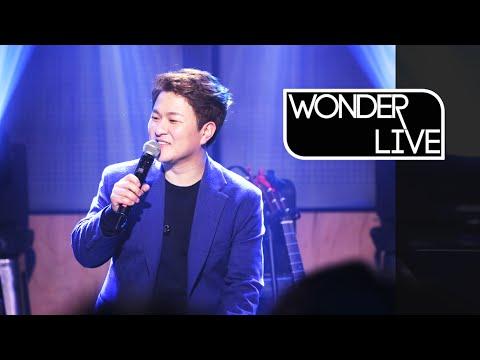 WONDER LIVE: HuhGak(허각) _ Snow Of April(사월의 눈) & After Love(사랑아) & I Want You Back & Hello [SUB]