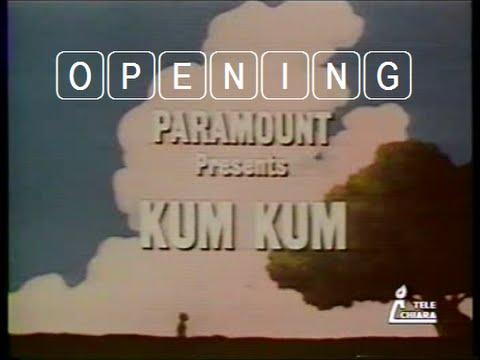Kum kum disco vinile giri sigla cartone animato omonimo