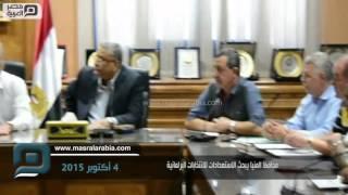 بالفيديو| محافظ المنيا يبحث استعدادات الانتخابات البرلمانية