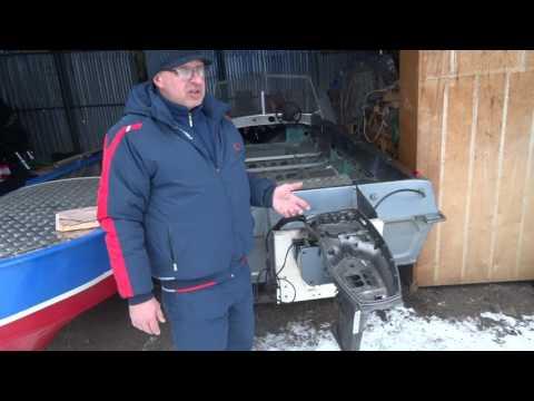 Электроподъём  ( трим ) мотора Сеа Про.