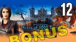 House of 1000 Doors 3: Serpent Flame CE [12] w/YourGibs - BONUS - DREAMS FILLED WITH GIANT SNAKES