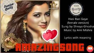 Hasi-female Version Song.with English Subtitles
