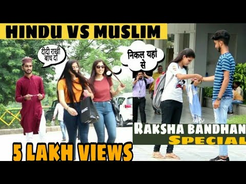 Muslim vs hindu | Raksha bandhan special (Social Experiment) Jaipur tv || india