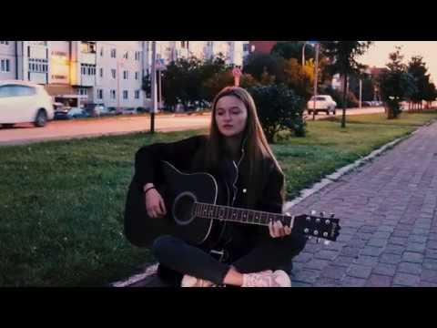 Макс Корж - 2 типа людей // Cover by vesnusshhka