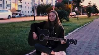 Download Макс Корж - 2 типа людей // Cover by vesnusshhka Mp3 and Videos