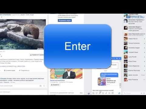 Как Посылать Музыкальные Открытки Друзьям на Фейсбуке