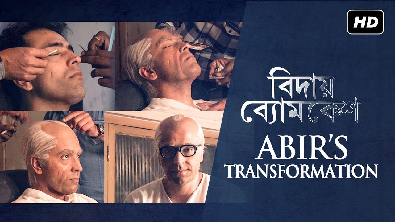 Download Bidaay Byomkesh | Behind The Scenes | Prosthetic Makeup | Abir | Debaloy | SVF