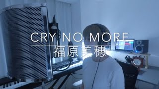 "INSTAGRAM-https://www.instagram.com/taniguchiaya/ ""cry no more"" Cry..."