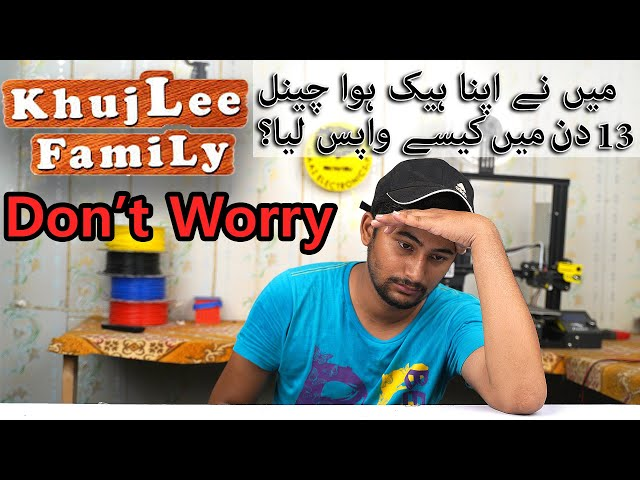 Terminated YouTube Channel Recover after 13 days | Khujlee Family Don't Worry