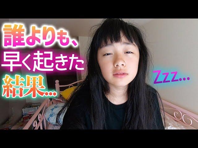 炎上 ひまひまチャンネル